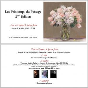 Exposition 20 Mai 2017 Galerie Le Passage de la Cadène - Saint Emilion